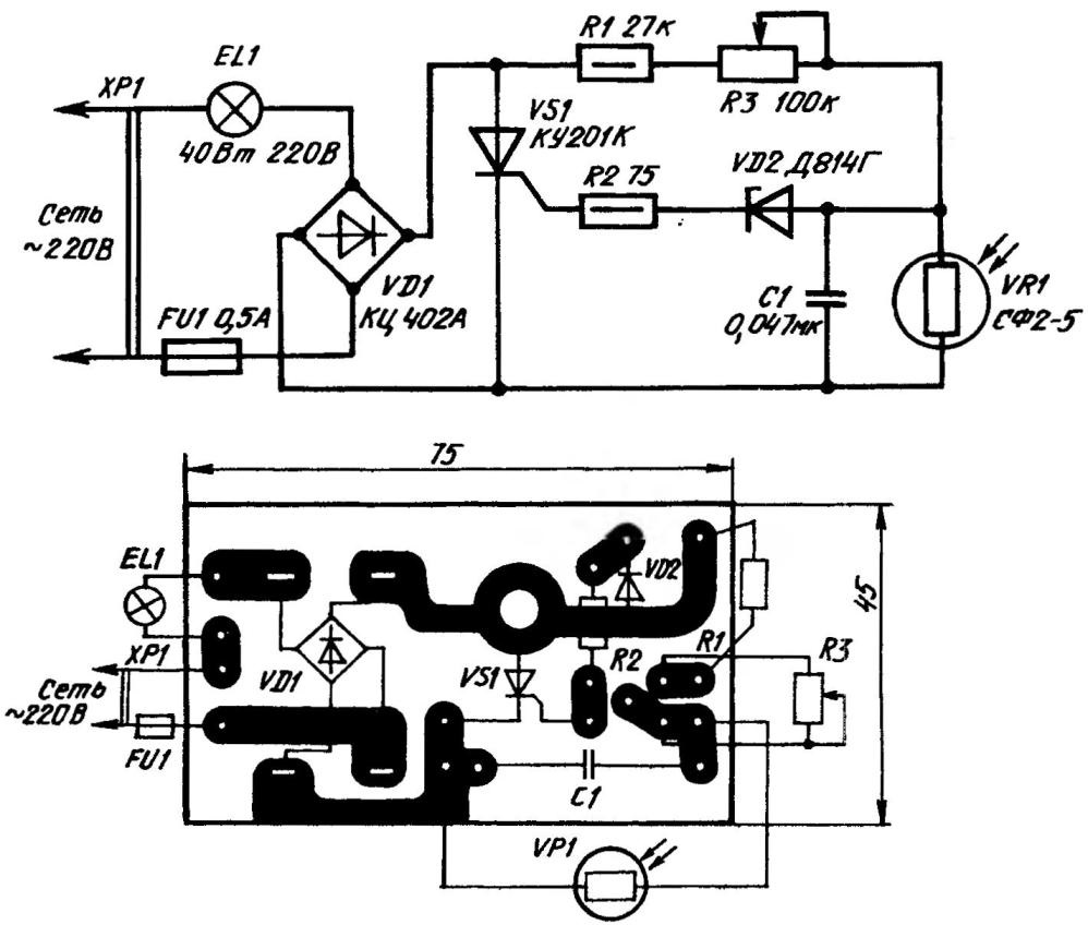 Принципиальная электрическая схема и топология печатной платы самодельного автомата включения лестничного и коридорного освещения