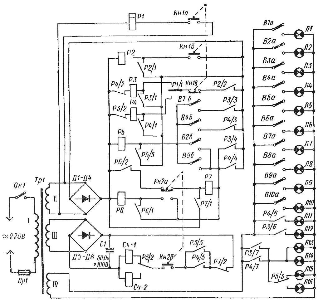 Рис. 6. Принципиальная схема играющего автомата