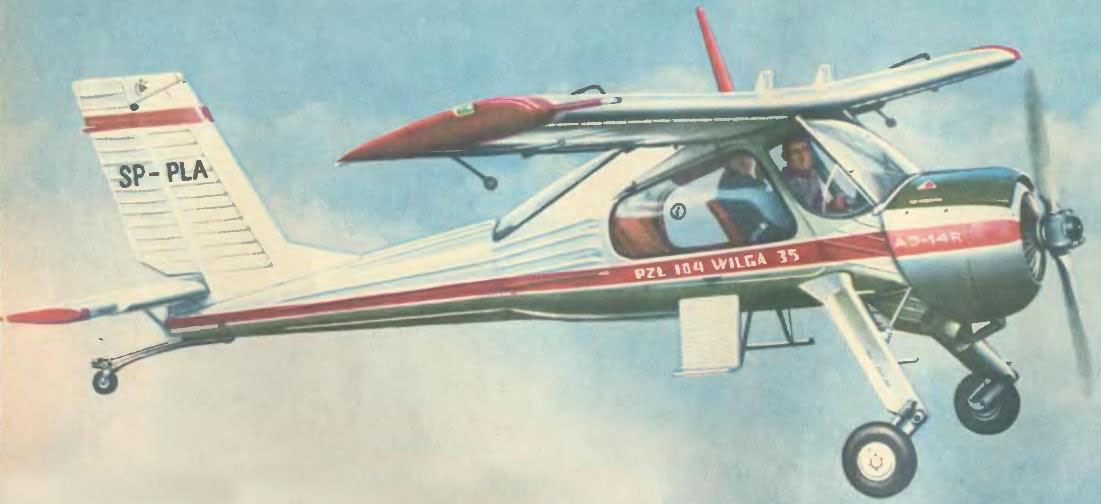 «ИВОЛГА» — воздушное такси