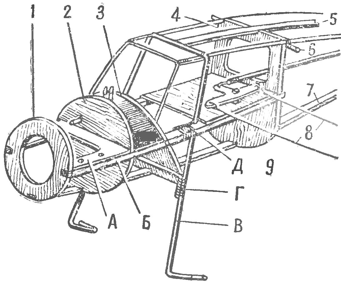 Fig. 3. Mount the chassis and sub-frame