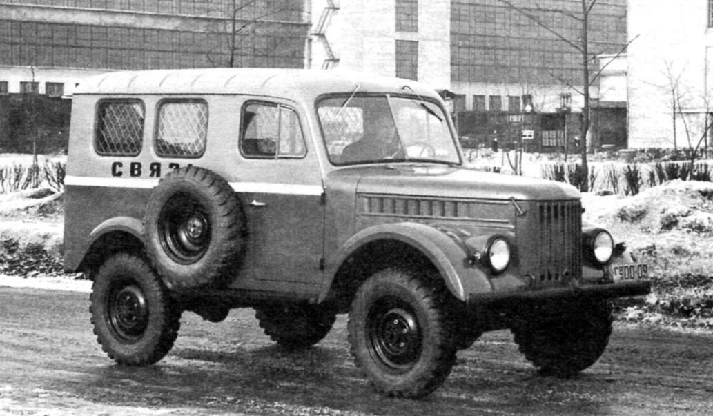 Автомобиль ГАЗ-19
