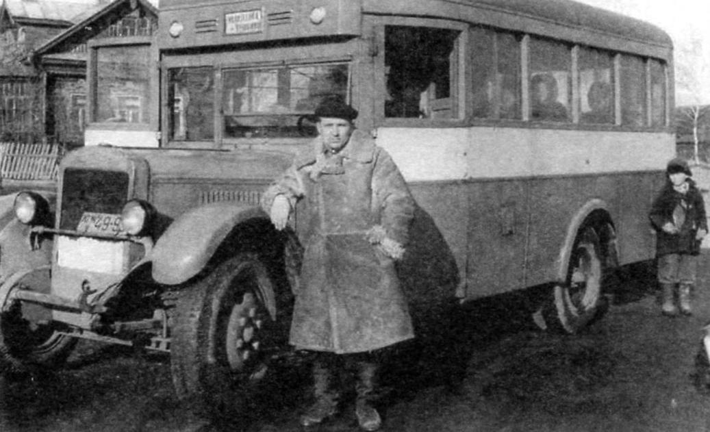 Городской автобус ЗИС-8 на шасси ЗИС-5