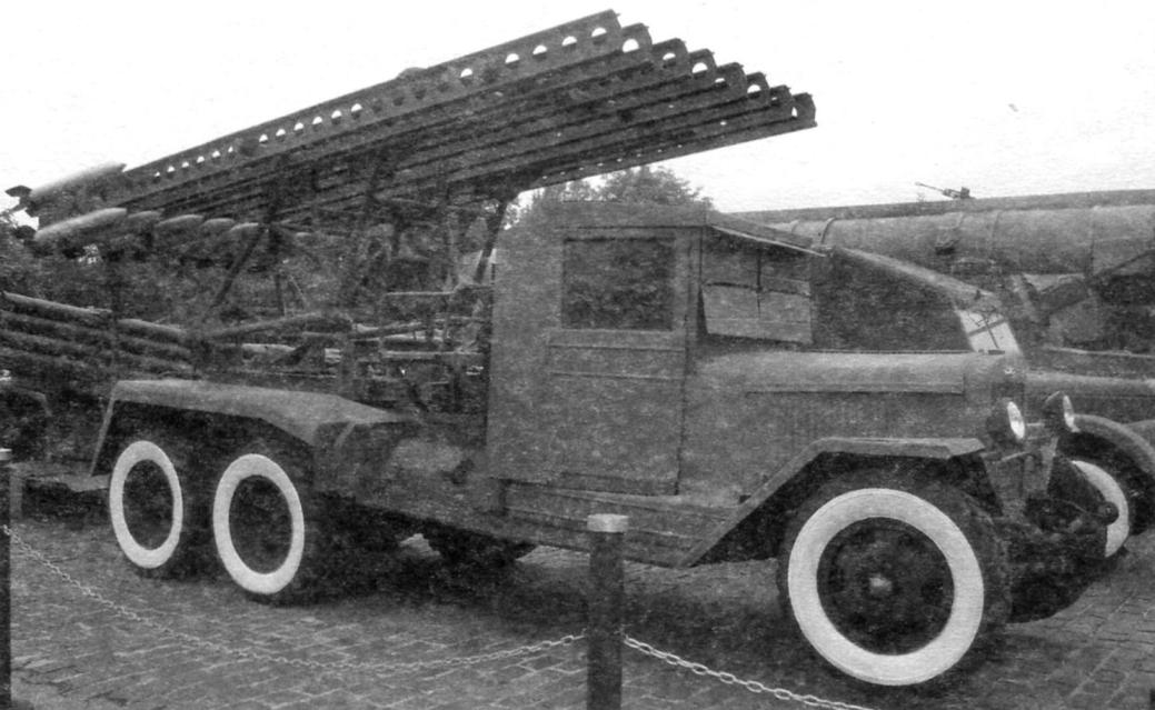 System of volley fire BM-13 on the chassis ZIS-6