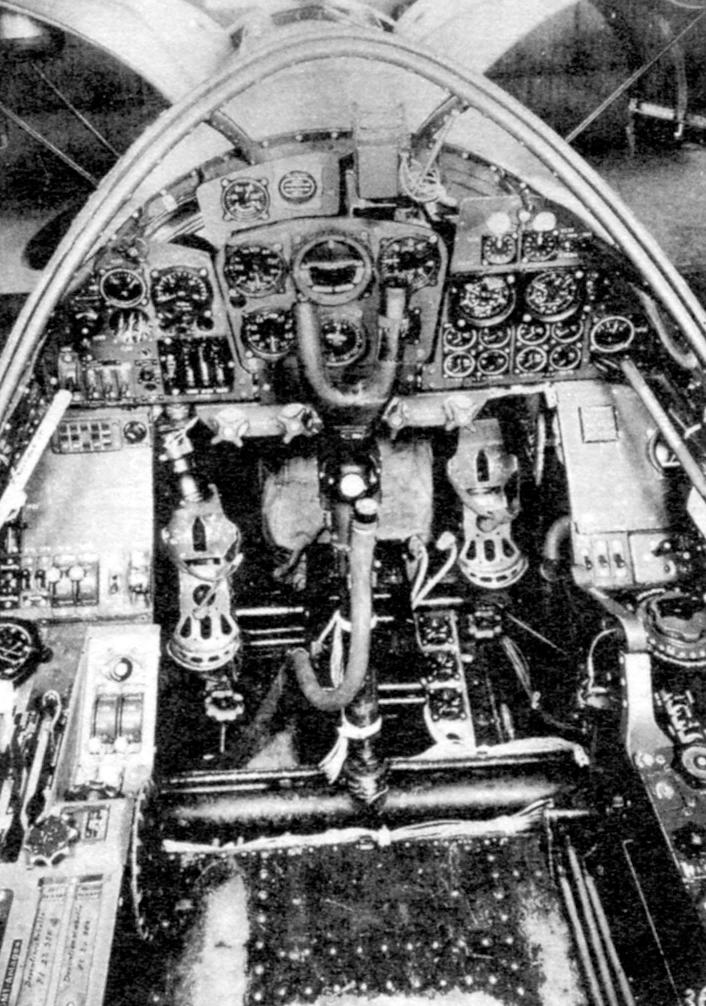 A fragment of the cockpit