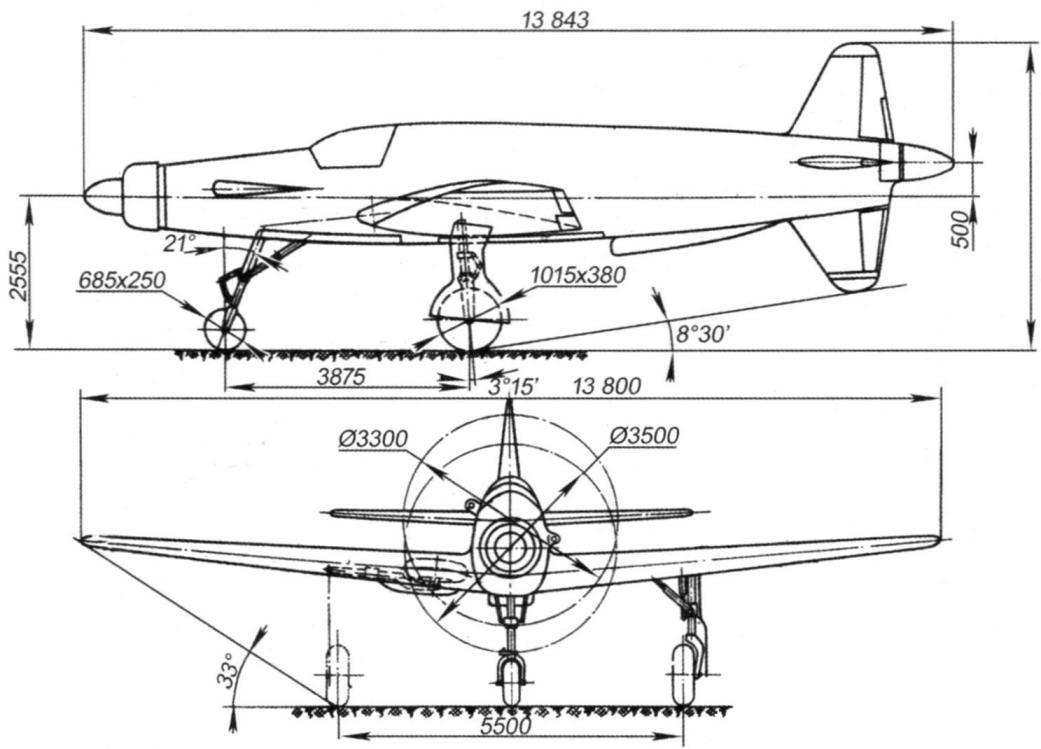 Общий вид Do 335A-1
