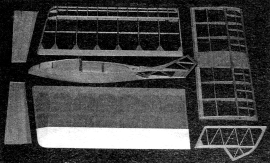 Комплект основных деталей модели перед окончанием обтяжки