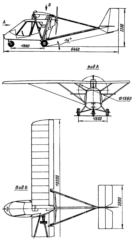 Ультралегкий двухместный самолет «Птенец-2»