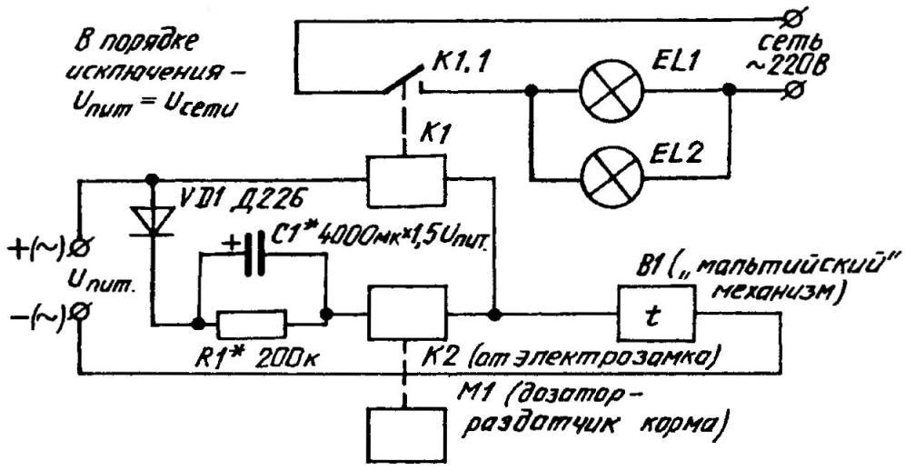 Принципиальная электрическая схема самодельной аквариумной автоматики