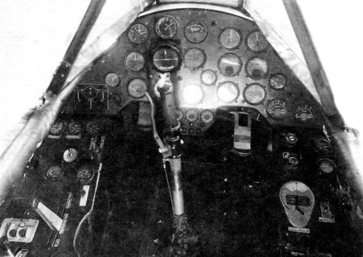 Кабина лётчика самолёта И-215