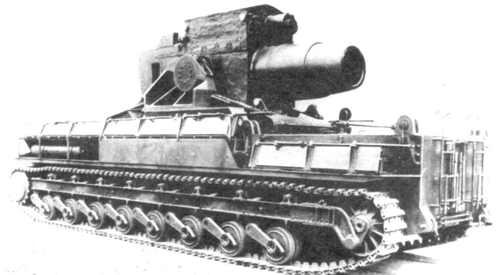 Self-propelled artillery type