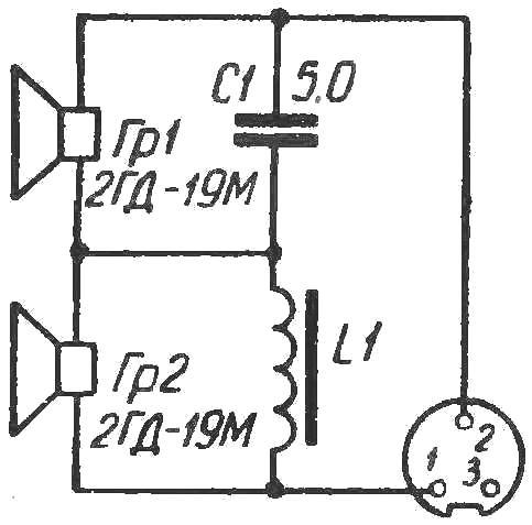 Рис. 4. Схема четырехваттной акустической системы.