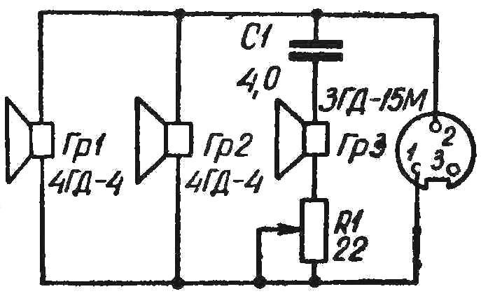 Рис. 6. Схема десятиваттной акустической системы.