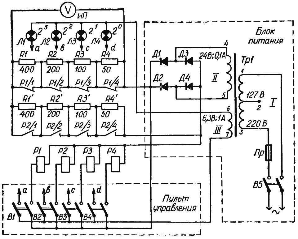 Schematic diagram Converter four-digit binary code.