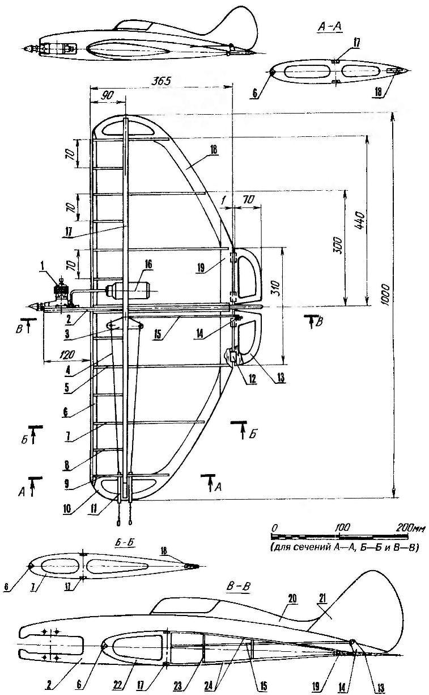 Кордовая модель воздушного боя (первый вариант)