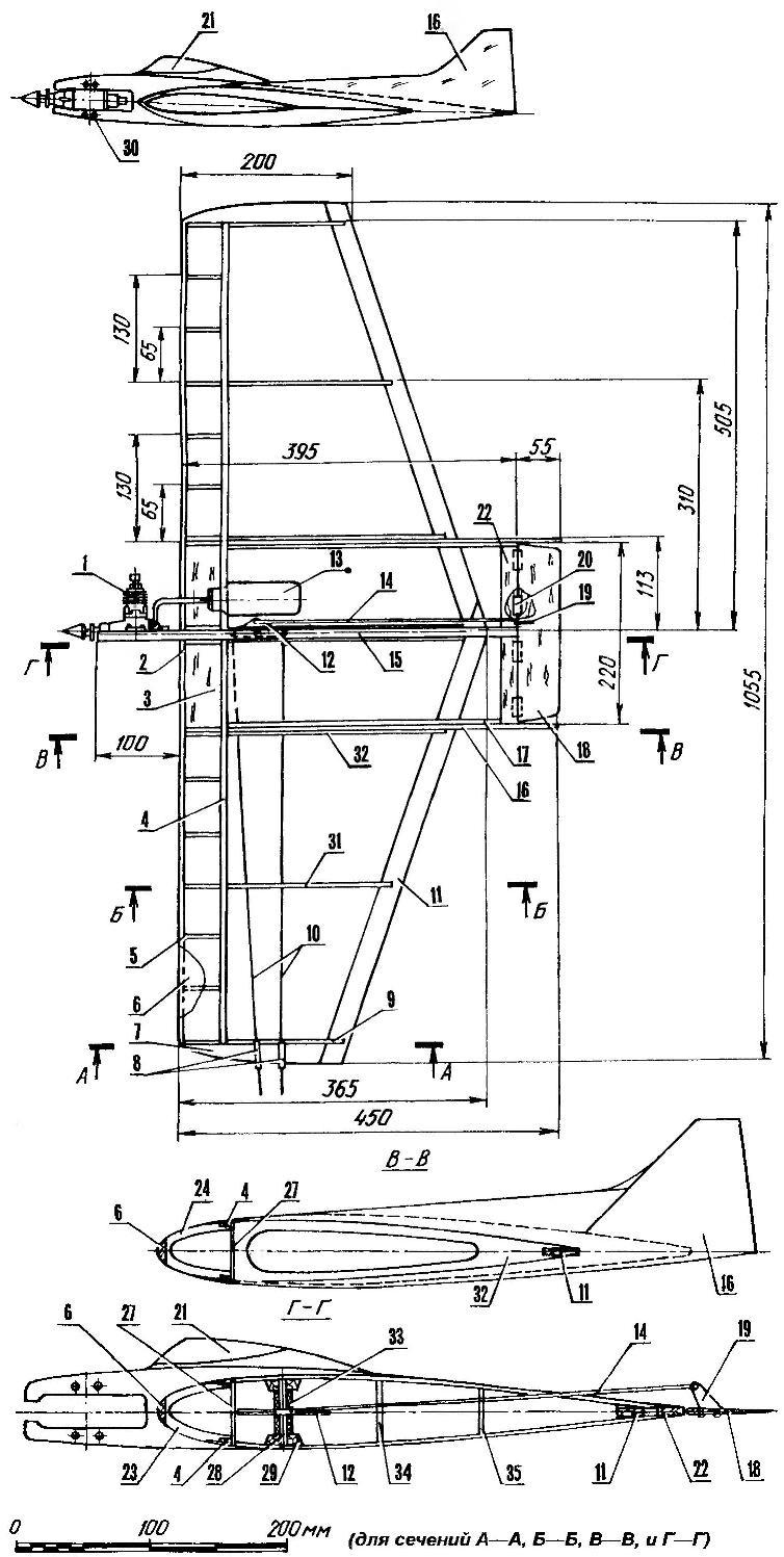 Кордовая модель воздушного боя (второй вариант)