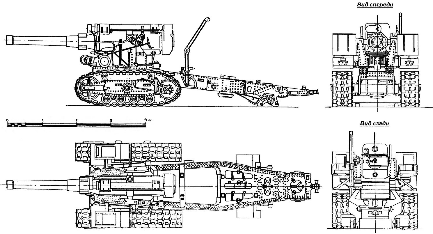 203-mm howitzer B-4