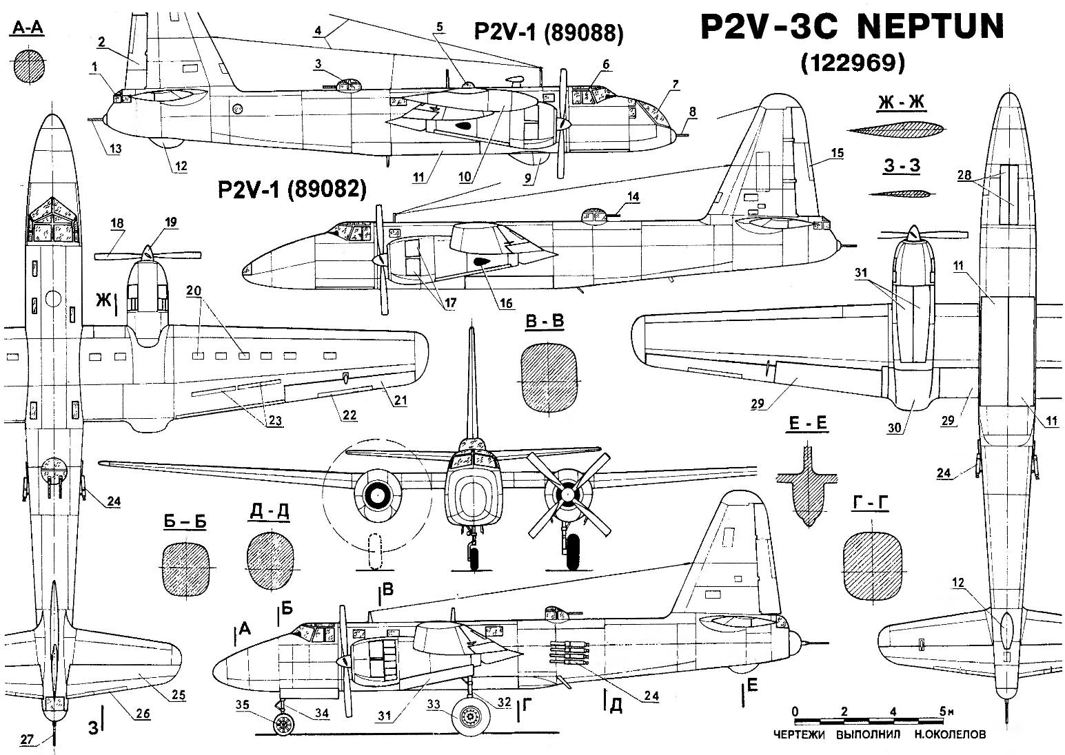 Патрульный бомбардировщик P2V NEPTUN и его модификации