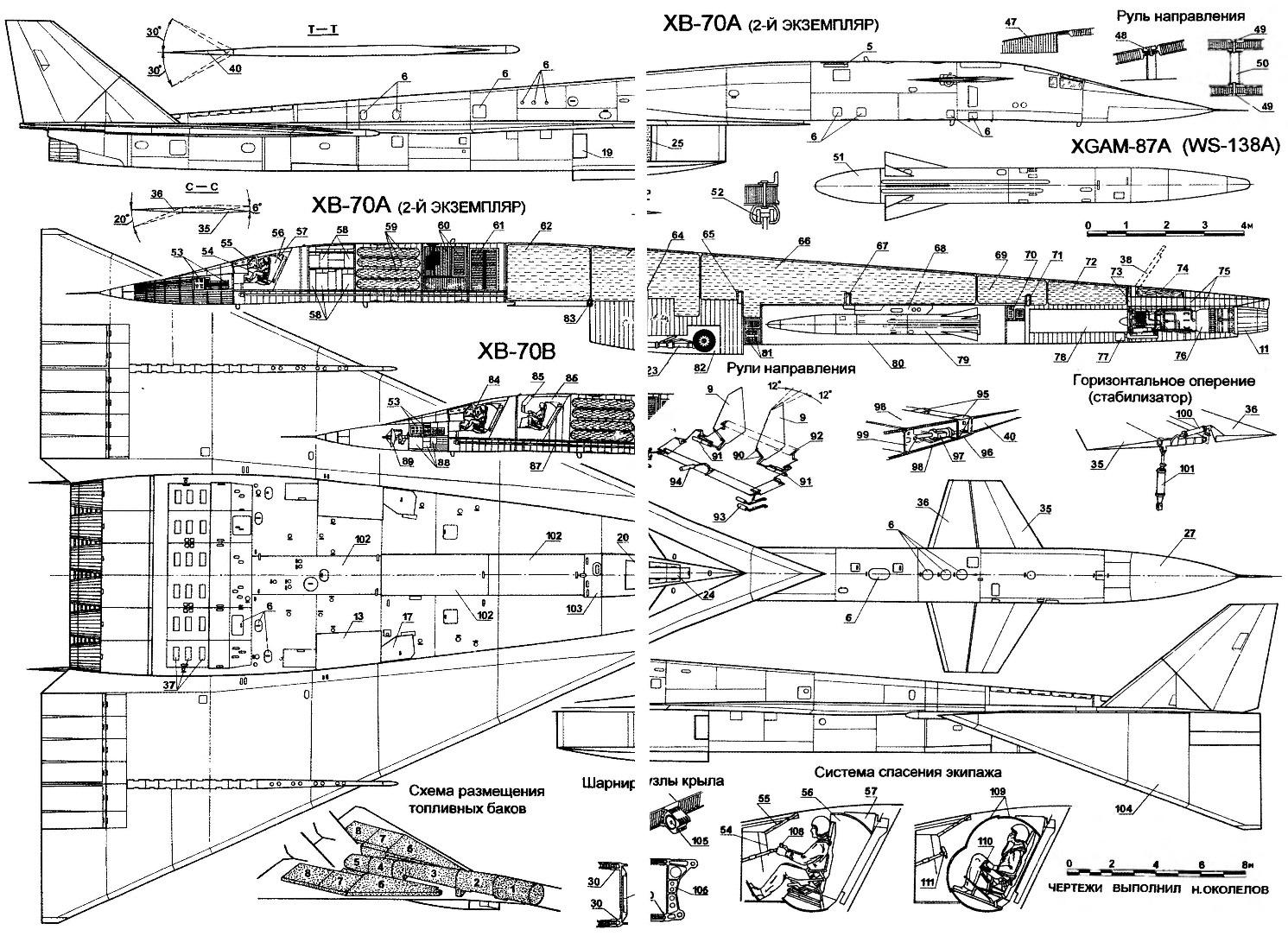 Экспериментальный сверхзвуковой бомбардировщик ХВ-70 «Валькирия»