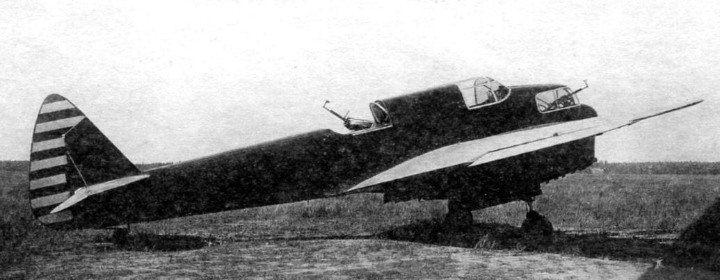 TRAINING AIRCRAFT UT-3