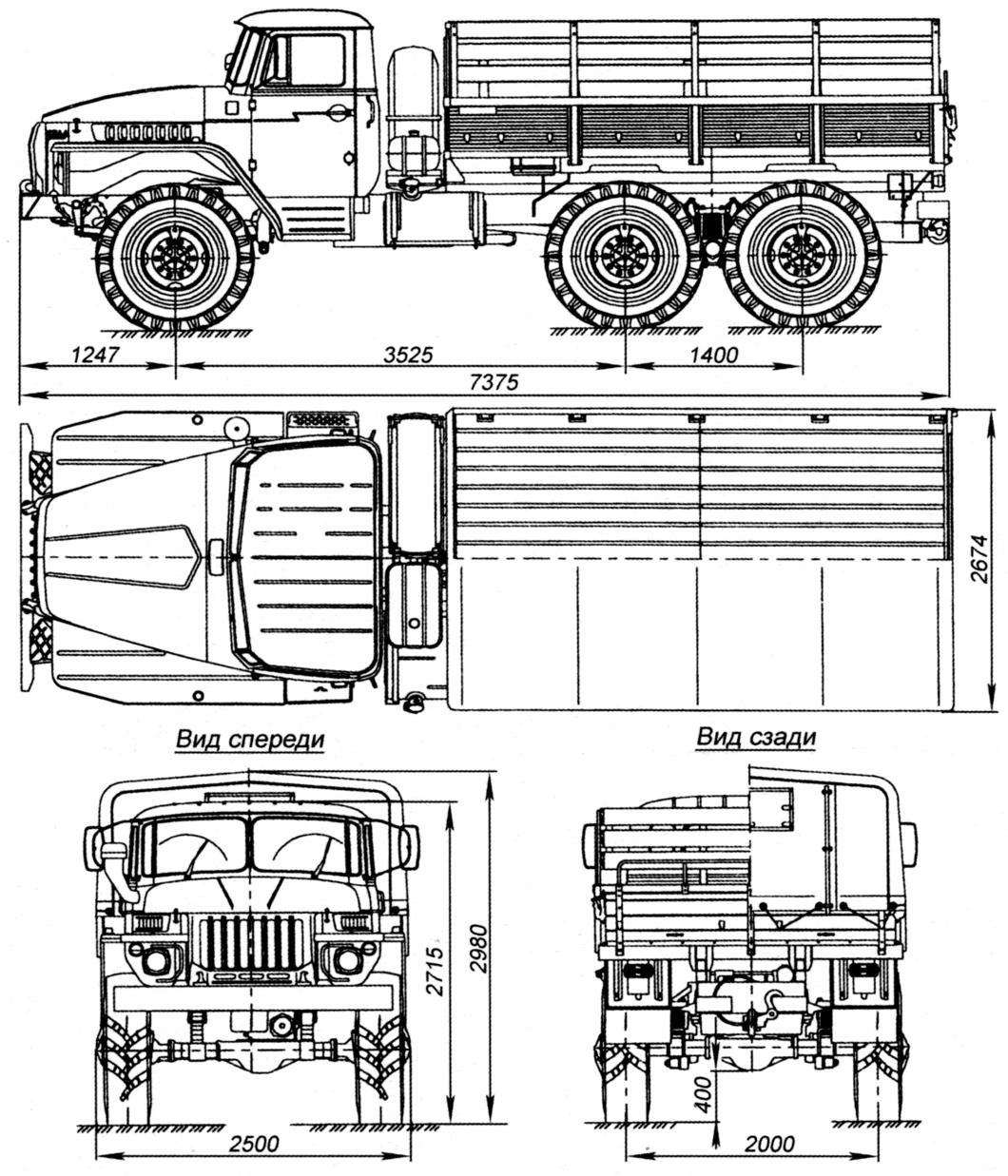 Multi-purpose four-wheel drive three-axle off-road vehicle