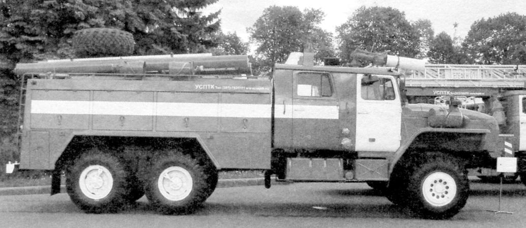 Автоцистерна АЦП 6/6-40 на шасси «Урал-5557». Фото Н. Сойко