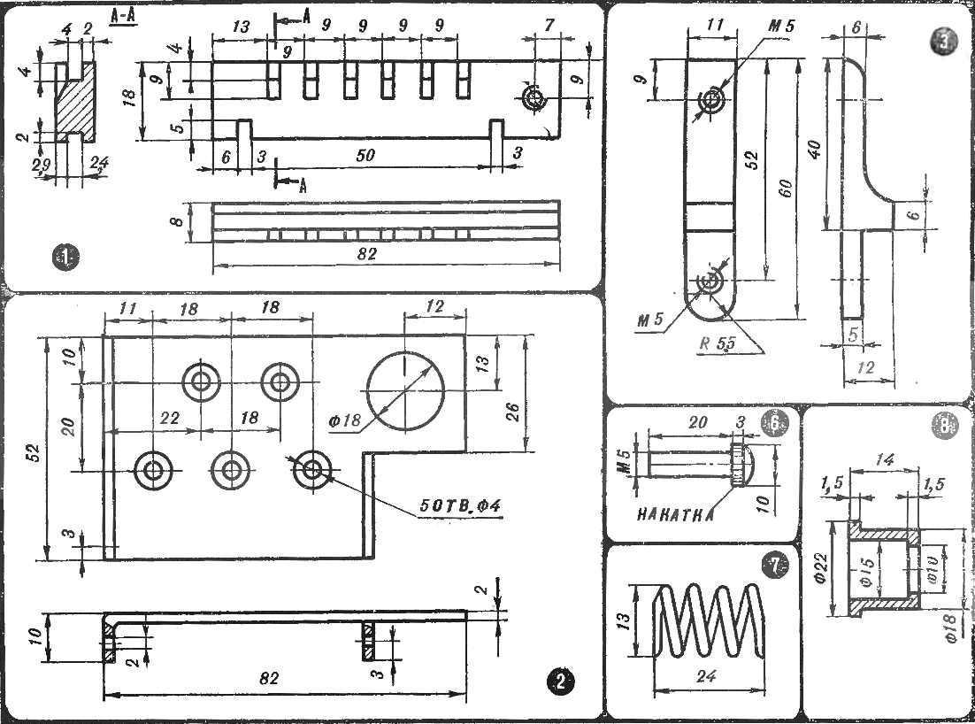Рис. 4. Механический вибратор