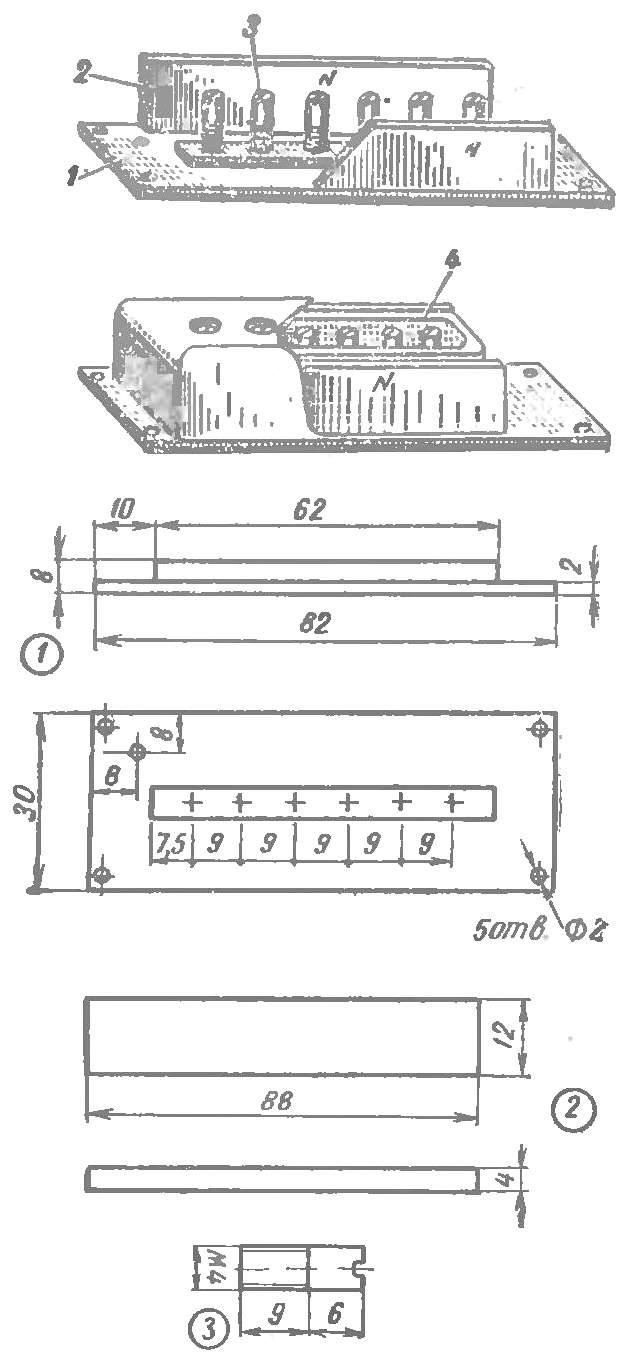 Рис. 2. Конструкция звукоснимателя