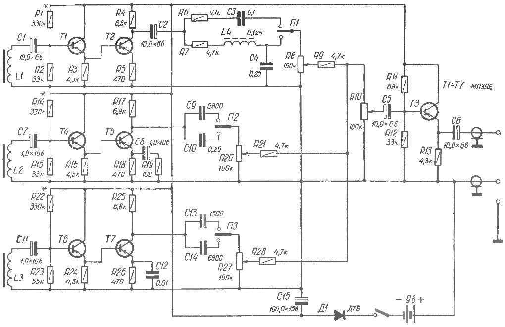 Рис. 3. Схема блока предварительного усиления.