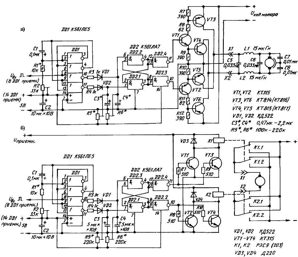 Принципиальные электрические схемы надежного регулятора хода (а) и его модификации для крупных судомоделей (б)