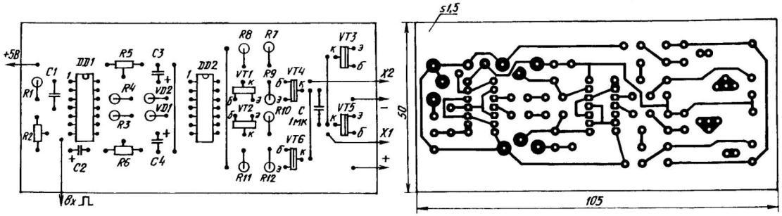 Печатная плата устройства с расположением радиодеталей