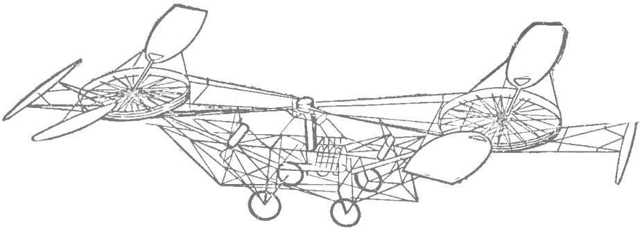 Геликоптер француза Корню.