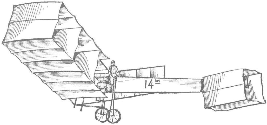 Самолет А. Сантос-Дюмона.