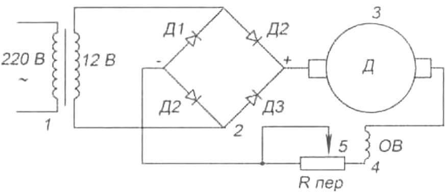 Схема подключения электропривода