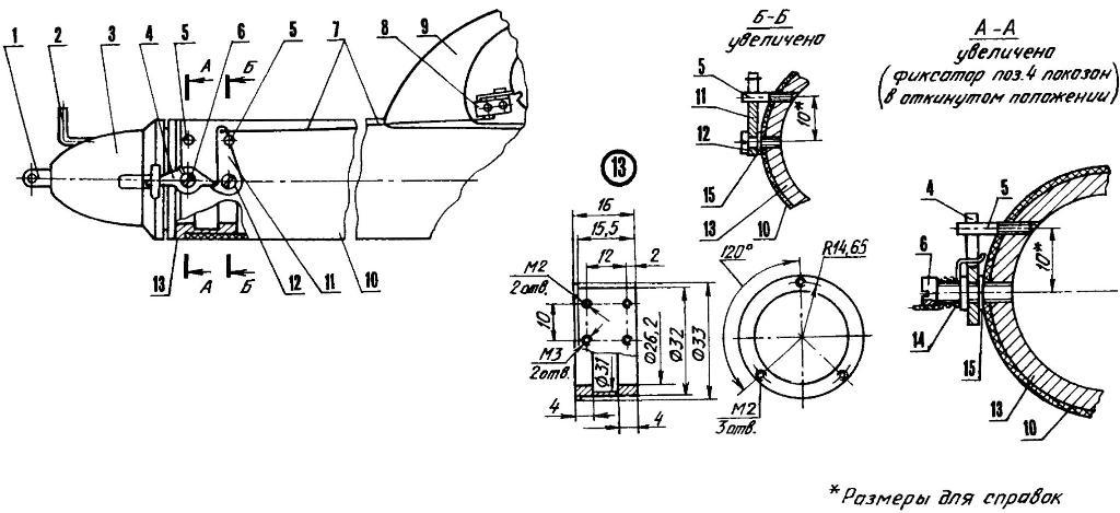 Механизм задержки вращения бобышки