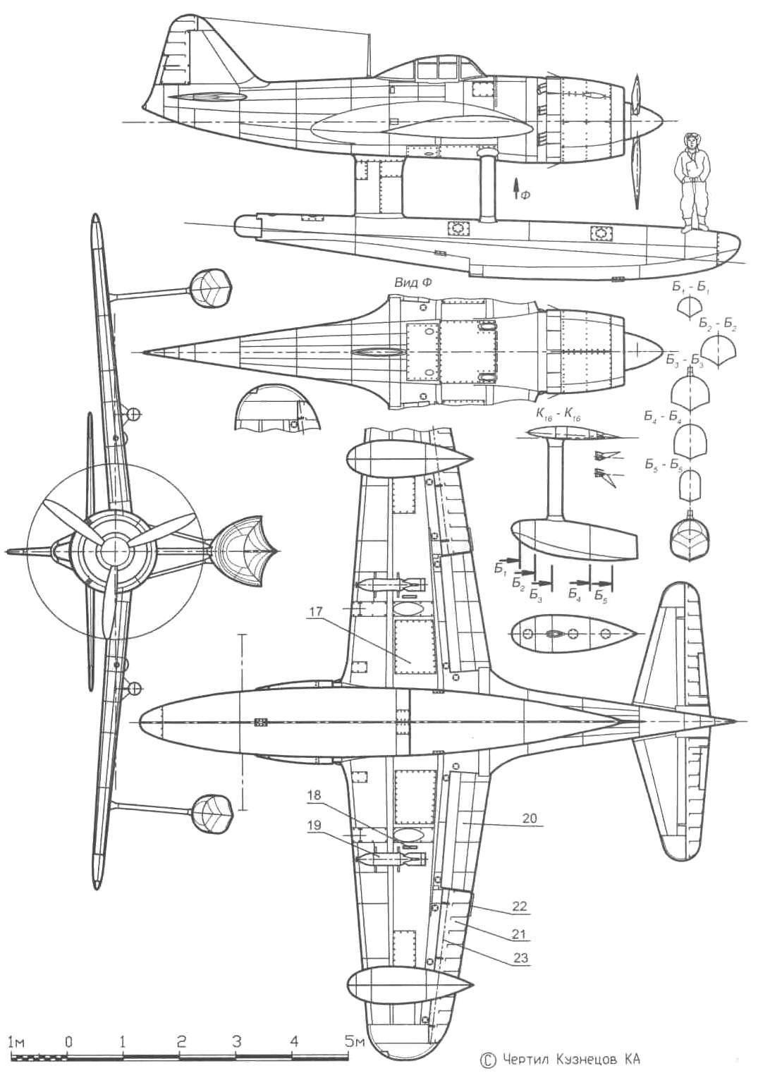 Гидроистребитель Kawanishi N1K1 Kyofu (Rex)