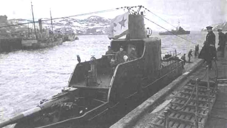 Ограждение рубки подводной лодки типа К