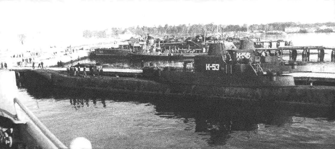 Подводные лодки К-53 и К-56 Краснознамённого Балтийского флота