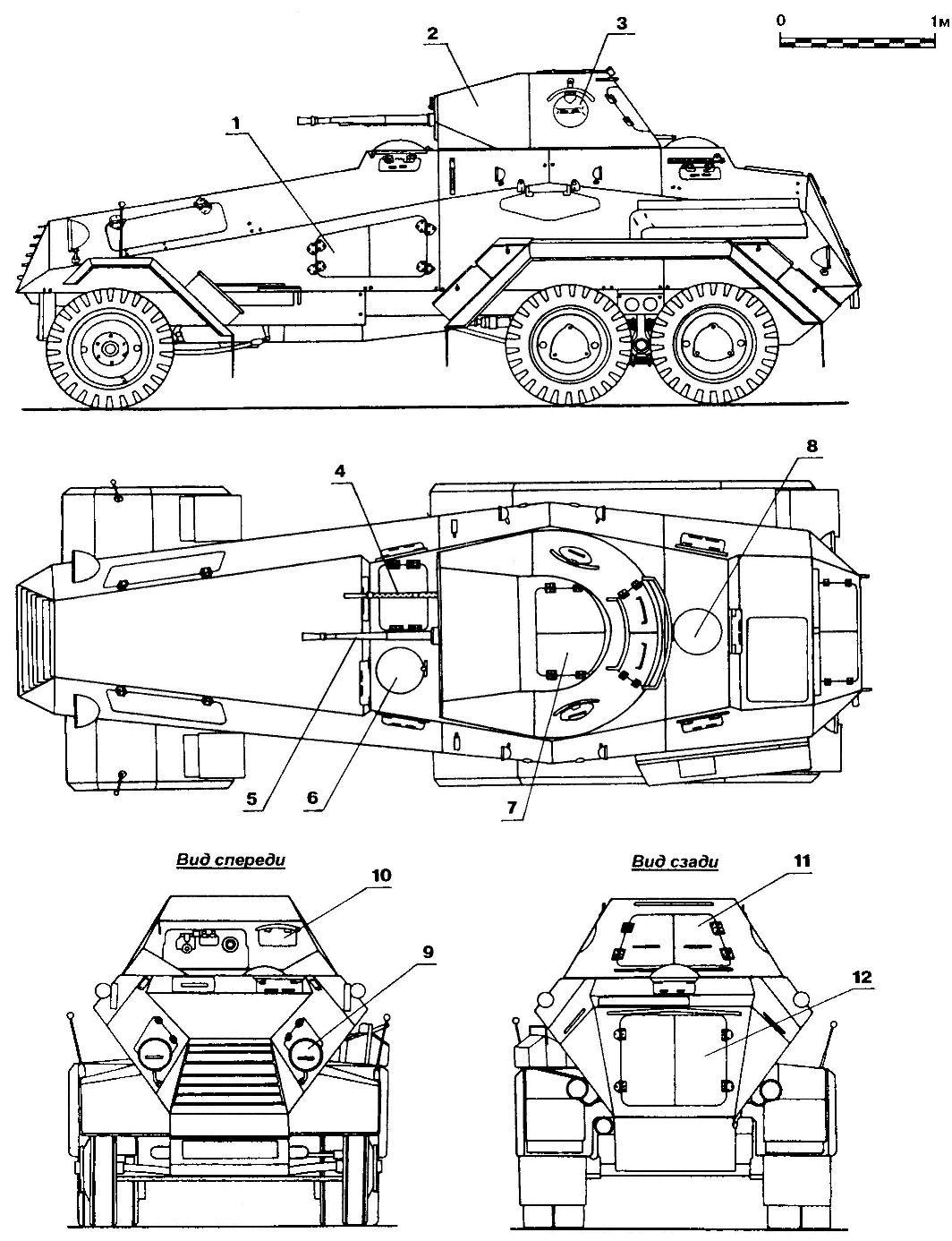 Бронеавтомобиль Sd.Kfz.231 (6-Rad)