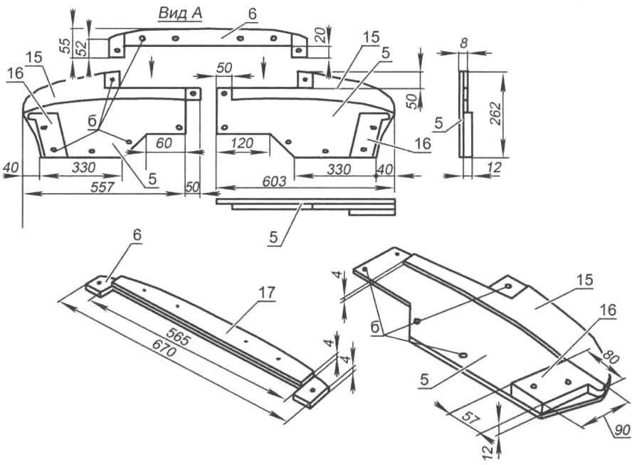 Рис. 6. Конструкция «чемодана»
