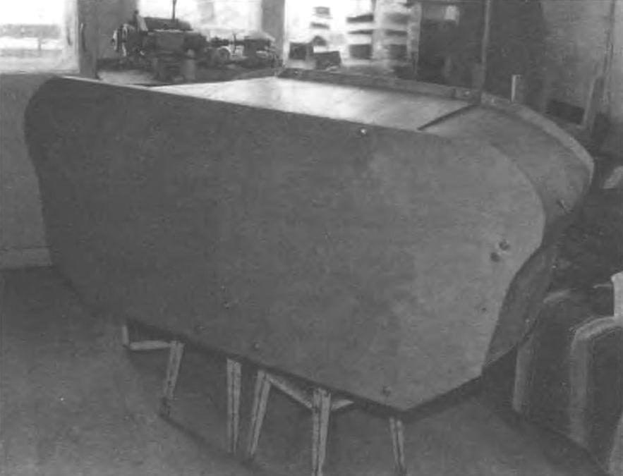 Днище «чемодана» (сам «чемодан установлен на тыльную панель - днищевую обшивку второй секции)