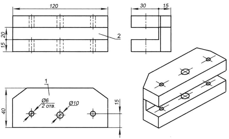 Рис. 5. Усилительная накладка для уключины на привальный брус