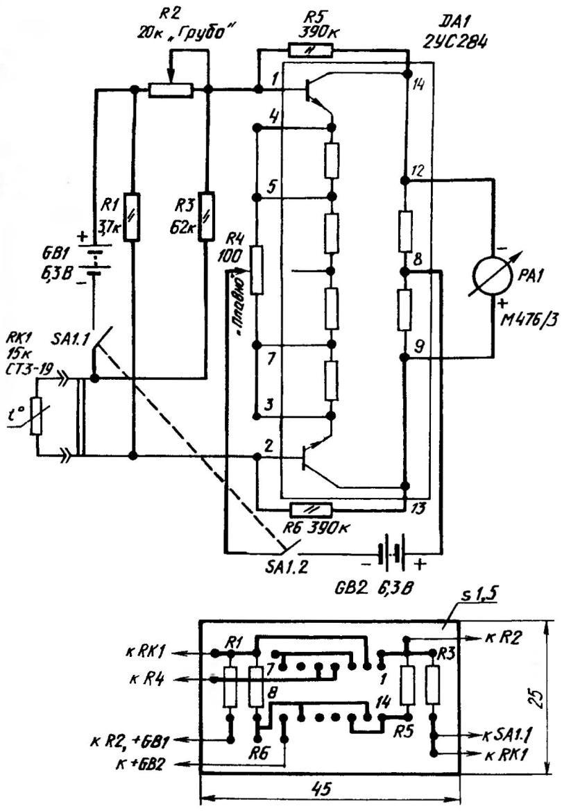 Принципиальная электрическая схема и монтажная плата прибора