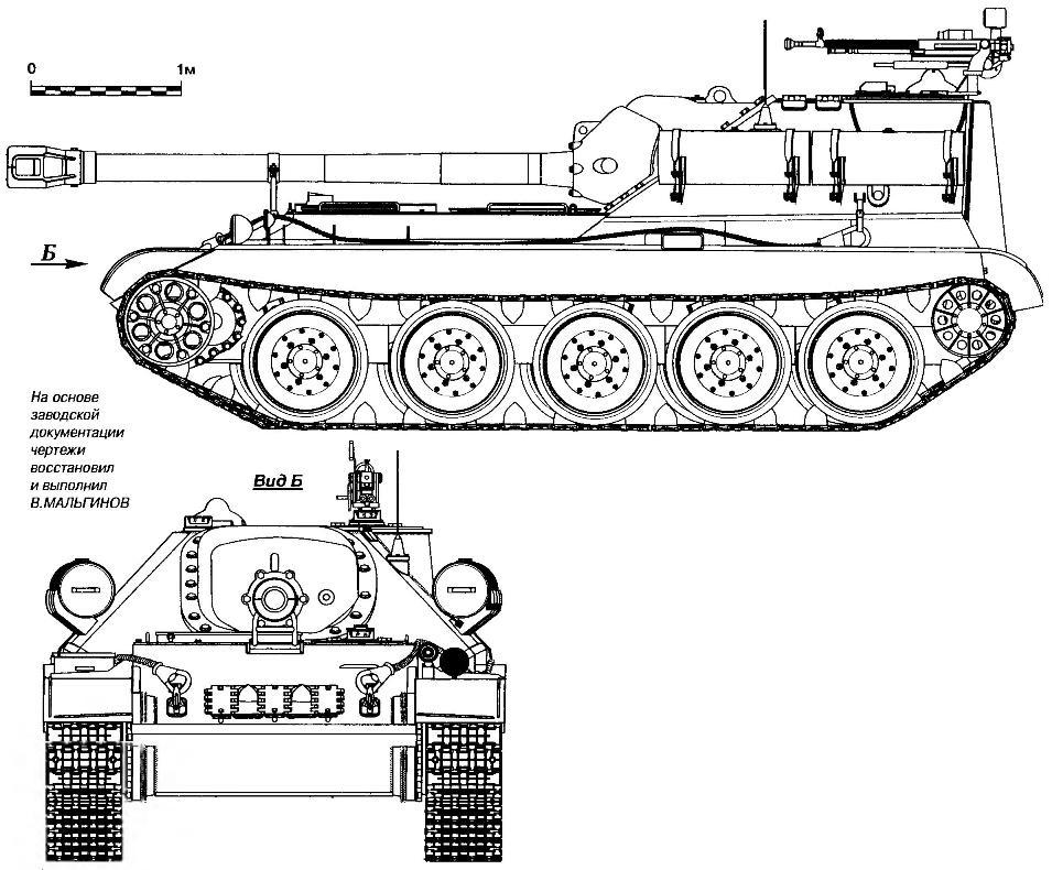 СУ-102 (1945 г.)