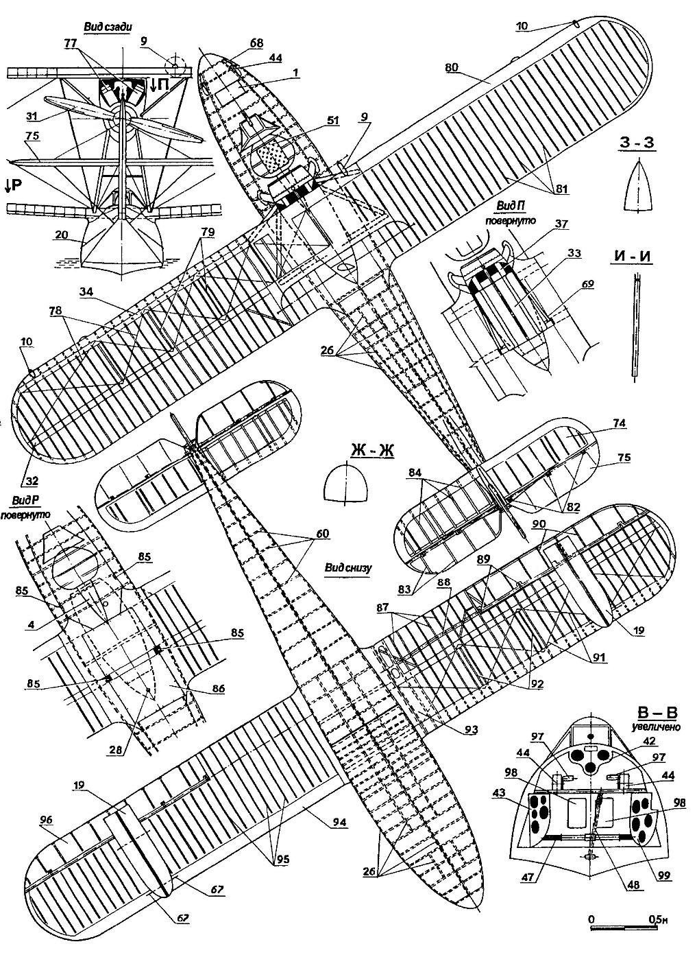 Летающая лодка-истребитель М.41 bis
