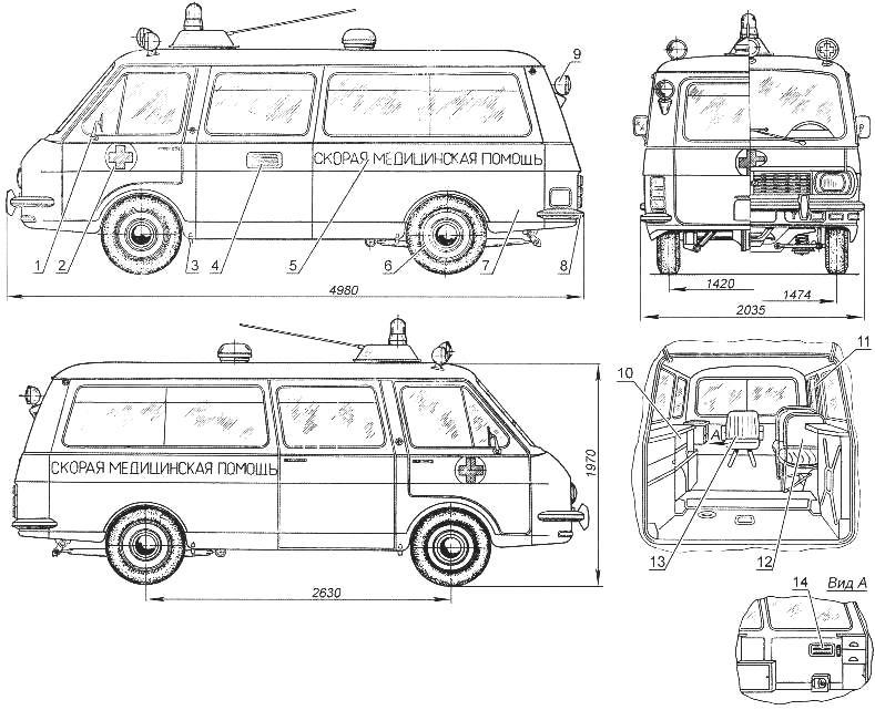 Микроавтобус РАФ-2203 «Латвия» (санитарный вариант)