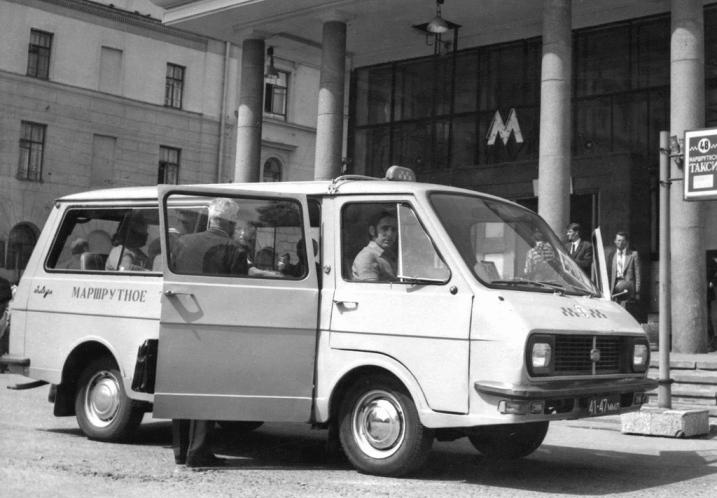 Маршрутное такси «Латвия» около станции метро «Кировская» («Чистые пруды»)