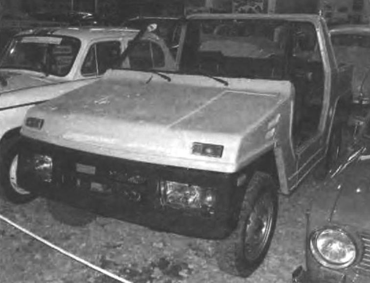 Экспериментальный внедорожник ВАЗ-2121 «Вора» со стеклопластиковым кузовом дли зарубежных заказчиков. Изготовлено два экземпляра