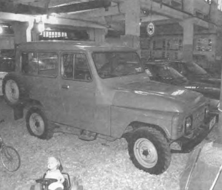 Основным конкурентом «Нивы» был вездеход «Москвич-2150»