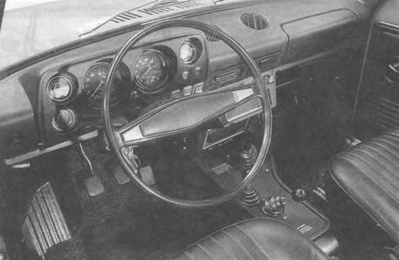 Передняя часть салопа ВАЗ-2121