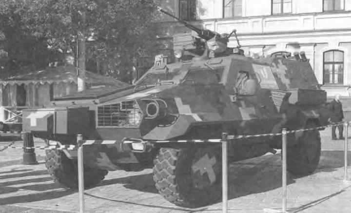 «Дозор-Б». Презентация на Михайловской площади в Киеве. 5 декабря 2015 г.